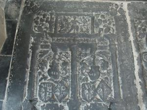 Floor slab of Sasker van Heringa and Hylle Aebinga (and his wife Hylle Aebinga?), detail upper half