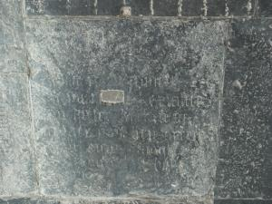 Floor slab of Ghirrit [...]