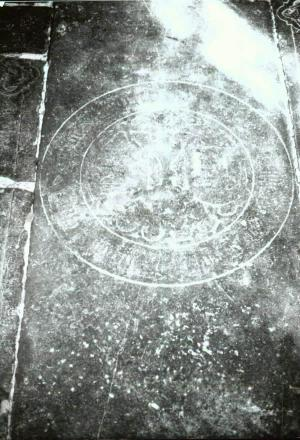 Floor slab of an unknown priest