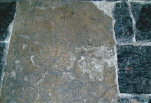 Floor slab of [...?van der] Wale