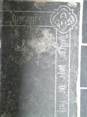 Floor slab of Willem Pape: detail of inscription in the top right corner