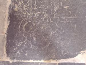 Floor slab of an unknown person and A.E. van Weerden, corner