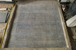 Floor slab of members of the Van Emnga family