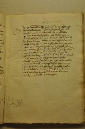 Register of gifts of the parish church in Koudekerk, f. 5r