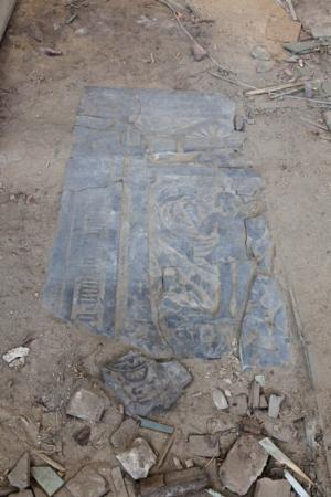Floor slab of unknown person(s) (fragments)