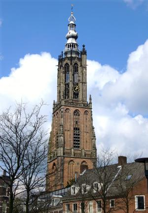 Our Lady's Tower, Amersfoort