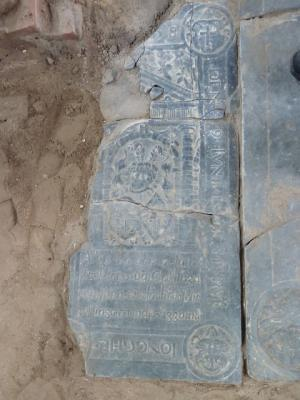 Floor slab of Feye van Goslinga (the younger) and Jets van Goslinga (fragment(s))